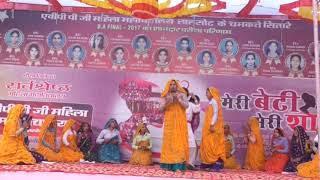 पहली बार कॉलेज में मीणा गीत ! Meena Girls Dance & Geet