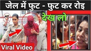 Isme Tera Ghata Viral Video | Isme Tera Ghata Girls Arrested | Most Viral 4 Girls In Musically