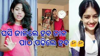 ODIA Girl Most Popular Funny Musically TIKTOK VIDEO !! #TIKTOK #ODIA_GIRL