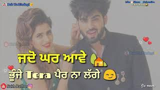 Jatti ????ਪੇਕਿਆ ਨੂੰ ਚੱਲੀ ???? Girls special Romantic video♥for whatsapp punjabi status by sukh ratho