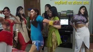 Dilbar Dilbar Dance performance | by College Girls Viral Dance Video in Hostal ||????????????