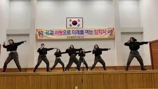"D-girls (디걸즈) EXO - ""Love shot ""(중학생)dance cover"