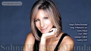 A Woman in Love (Barbra Streisand) 1980 [Original Artist]