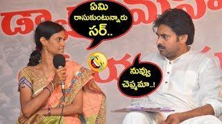 Pawan Kalyan Meets DWCRA Women In Prathipadu || JanasenaPorataYatra || DWCRA Women || A To Z Media