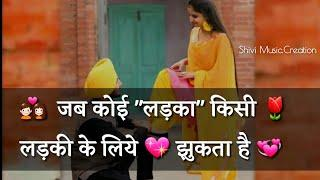 Very Romantic ????Touching ???? WhatsApp Status video 2018 Status For Girls WhatsApp Status Videos S