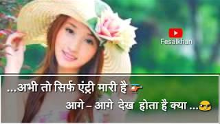 Girls attitude status | WhatsApp status| New latest WhatsApp status video |????