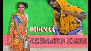 NEW SANTALI STAGE PERFORMANCE OF SANTALI GIRLS DENCE VIDEO DIDINA AMAGSOHAG ANCHARTE DANAGENGMEE
