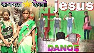 समका सितारा देखो चमका  //GIRLS DANCE JESUS CHRISH