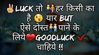 30 Sec Attitude WhatsApp Status Lyrics Video | Attitude Girls & Boys | Download