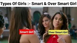 Types Of Girls | Funny Video | Memes |