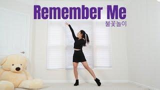 OH MY GIRL(오마이걸) _ Remember Me(불꽃놀이) _ Lisa Rhee Dance Cover