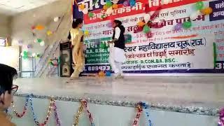 Girls dance in t.t. collage bisau, collage girls dance ,girls dance in school,new dj song,