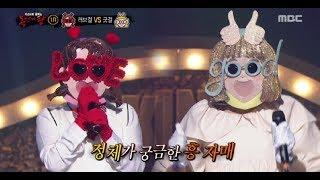 [King of masked singer] 복면가왕 - 'Love girl' VS 'Good Girl' 1round - Love Battery   20180527