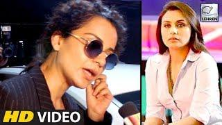 Kangana Ranaut Reacts To Rani Mukerji's Statement On Women's Empowerment | LehrenTV