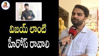 Vijay Devarakonda Is Very Honest Hero : Falaknuma Das Hero Vishwak Sen Face to Face | Vanitha TV