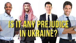 Prejudice In Ukraine. Beautiful Ukrainian Women And Different Ethnic Groups