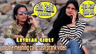 Epic - Call Clash Prank on Cute Girls Bhojpuri Mix | lesbian girls call clash prank video | {BRbhai}