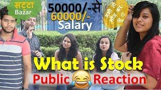 Stock Market Public Reaction-Delhi Girls Funny Video on Stock/Share Market Nifty Sensex In Hindi