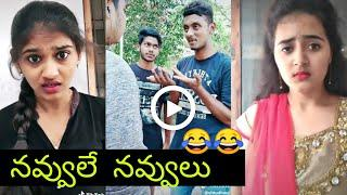 Telugu Dubsmash???? videos_Telugu Girls Special video | Srujana New Dj mix