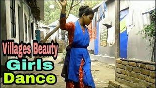 নাচ দেখে মাথা ঘুরে যাবে || Villages Beauty Girls Dance || Amazing Dance