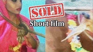 ????শর্ট ফিল্ম ????কোরবানির বউ????Short Film- Korbanir Bou ???? ⚡Rights of Women ????FalguniZ vlog✔️