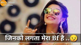 ????Status For Attitude Girls WhatsApp Status Videos // New Sad Heart'???? Touching Whatsapp status