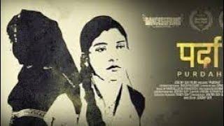 Purdah Short Film For Women Hindi Story 2019