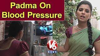 Padma On Blood Pressure | Survey: Mild Sleep Problems May Up BP in Women | Teenmaar News