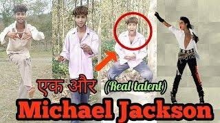 एक और नया  Michael Jackson tik tok पर  | tik tok  |  musically dance video India