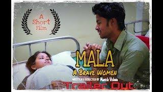 Mala : A Brave Women | Official Trailer | Short Film | Manish Vishwa