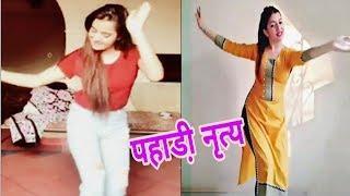 Fabulous Pahadi Dance || Pahari Girls Dance || Pahari Natti || PN