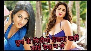 Hot girls dance/Bhojpuri Rapf Song/Bhojpuri girls prince Kumar comedy/musically video