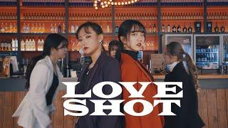 [AB] 엑소 EXO - LOVE SHOT (Girls ver.) | 커버댄스 DANCE COVER
