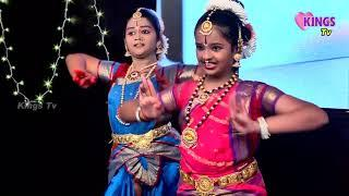 Classical dance  performed by young girls