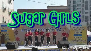 EZLIFE DANCE TEAM Sugar Girls(슈가걸스)