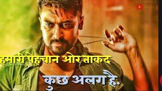 Best #bhaigiri whatsapp status || #love bhaigiri status| boy and girls #attitudes #marathi status