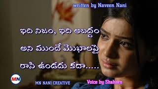 Telugu girls love failure status // ఇది తప్పు అని // MN NANI CREATIVE