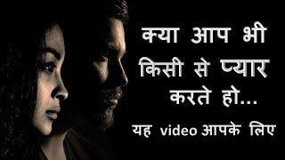 break up  |love dose shayri in hindi | best thought boyfriend vs girl friend