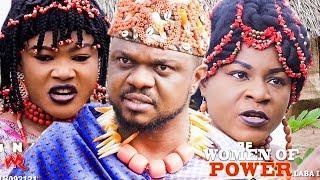 Women Of Power Season 2 - Ken Erics|New Movie|2019 Latest Nigerian Nollywood Movie