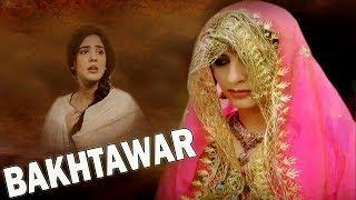 Bakhtawar | A Heart Breaking Story | A Short Film On Women's Suffering