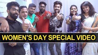 Women's Day Special Short Film || మహిళల దినోత్సవ శుభాకాంక్షలు || Respect Women || Oneindia