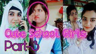 Part -3 বাংলাদেশী স্কুলের কিউট মেয়েদের মিউজিক্যালি ভিডিও | bangla school girls musicaly video