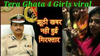 Arrested 4 Girls Tera Ghata viral video - Wrong News