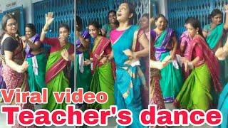School teacher dance on badtameez Dil | #Alipurduar  #barobisa girls school