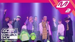 [GOT7 COMEBACK SHOW] GOT7(갓세븐) - Girls Girls Girls (Hiphop ver.)