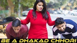 BE A DHAKAD CHHORI || SHORT FILM ON WOMEN EMPOWERMENT || THE AKANKSHA SINGH