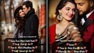 Muslim Couple Whatsapp Status | Girls Love status | New Full screen status