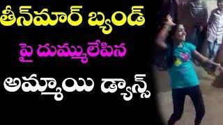 Cute Girls Dance Chatal Band | 2018 Chatal Band Dance Videos | Djshiva Vangoor