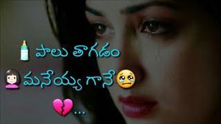 very sad Girl Whatsapp status __ whatsapp status for girls __ sad  emotional love status