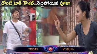 Kaushal Vs Pooja | Men Vs Women Anthima Yuddham in Bigg Boss 2 Telugu | Bigg Boss 2 Latest PROMO